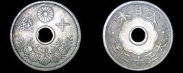 1923 (YR12) Japanese 10 Sen World Coin - Japan - $12.99