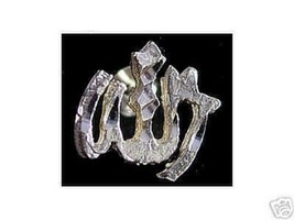 0954 Silver Allah Islam Muslim Islamic earrings Jewelry - $21.05