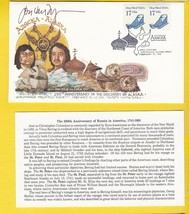 DISCOVERY OF ALASKA 250TH ANNIVERSARY ANCHORAGE ALASKA 2/15/1991 - $1.98