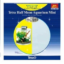 Tetra (Tetra) 73510 Half Moon Aquarium Mini HM-10GF FREE shipping Worldwide - $125.86