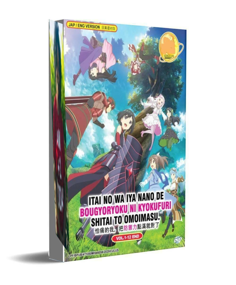 Itai no wa Iya nano de Bougyoryoku ni Kyokufuri Shitai to Omoimasu DVD Eng Dub