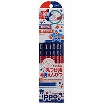 Tombow ippo! Round wear for red and blue pencil CV-KIVP 12 pieces - $8.75