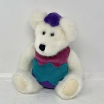 Boyds Bears Egbert Q. Bearsford WHite Plush Bear in Egg Costume  #81510  - $13.37