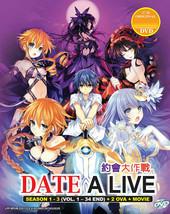 Date A Live DVD Complete Season 1, 2, 3 +2 OVA + Movie English Ver Ship From USA