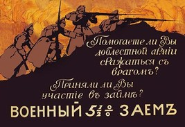 Do You Help the GlorioU.S. Army Fight the Enemy? by Sigismund Ya Vidberg - Art P - $19.99+