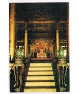 China Postcard Beijing Forbidden City Tai Je Dian Hall Of Supreme Harmony - $4.74