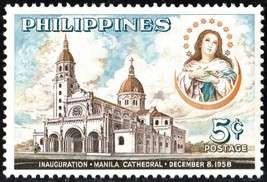 1958 Manila Cathedral Philippines Postage Stamp Catalog Number 646 MNH