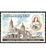 1958 Manila Cathedral Philippines Postage Stamp Catalog Number 646 MNH - $4.95