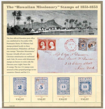 Hawaiian Missionary Stamps, Full Sheet of 4 x 37-Cent Postage Stamps, US... - $9.50