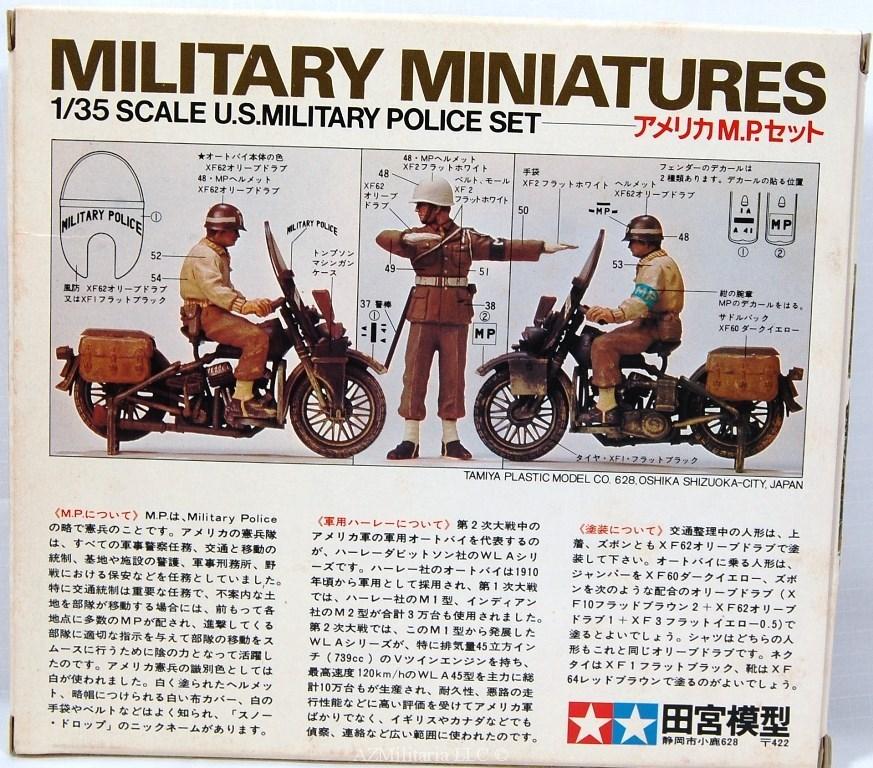 1/35 U.S. Police Set Kit No. MM184 Series No. 84