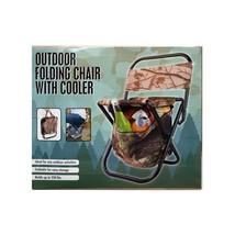 Bulk Buys GW322-4 Outdoor Folding Chair with Cooler Bag, 4 Piece DAYS UN... - $71.09