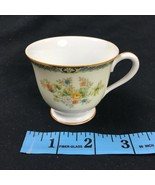 Noritake RC Demitasse Cup Childs Teacup Blue Tan Edge Floral Spray Cream... - $12.86