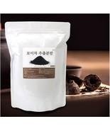100% Natural Puer Tea Extract Powder Reduce Fat Weight Loss Grade A 1Kg - $93.35