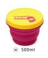 Children Silicone Folding Lunch Box Mini Small Food Grade Bowl Portable ... - $15.82