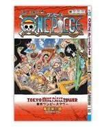 Special Edition ONE PIECE Volume 333 Tokyo One Piece Tower 3rd Anniversa... - $72.38