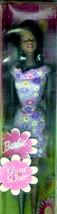 Barbie Doll -  Great Date Doll AA (2002) by Mattel  - $25.00