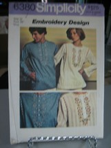 Simplicity 6380 Misses Pullover Shirt Pattern - Size 12 Bust 34 - $8.90