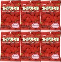 Kasugai Strawberry Gummy Candy 3.77oz (6 Pack) - $46.52