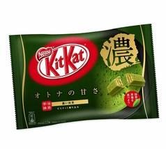 Nestle Japan KitKat Green Tea Dark Strong Matcha ( Pack of 8 ) - $64.34