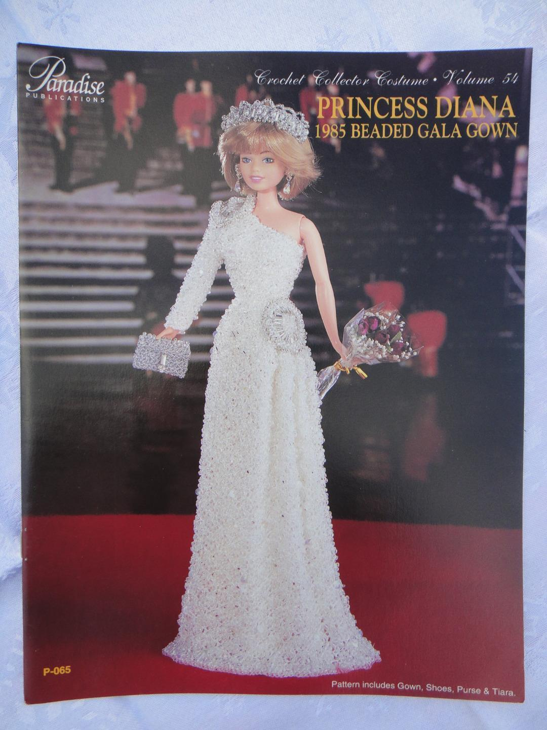 "Primary image for Paradise Crochet 11 1/2"" Doll  Pattern PRINCESS DIANA 1985 BEADED GALA GOWN P065"
