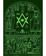 TODAY ONLY! HEKA! EGYPTIAN UNDERWORLD MAGICK custom DARK MAGICK CHOOSE ... - $171.95
