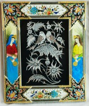 Persian Isfahan Metalwork Birds and Flowers Wall Hanging - $118.80