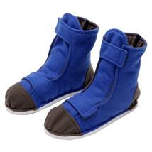 Dragon Ball Son Goku Kakarotto Blue Shoes Cosplay Short Boots - $47.10
