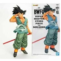 【Banpresto】Dragonball Bwfc 10th Super Master Star Piece The Son Goku New - $74.24