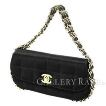 CHANEL Three Strand Chain Bag Choco Bar Black Satin Party Bag Authentic ... - $1,106.13