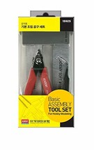 Academy Plastic Model Hobby Modeling Basic Assembly Tools Set Nipper Tweezers Fi