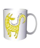 Happy Chinese New Year Dog 11oz Mug v798 - $10.83