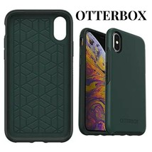 OTTERBOX 7759528 Symmetry Case for Apple iPhone X, XS - Ivy Meadow Green - $25.00