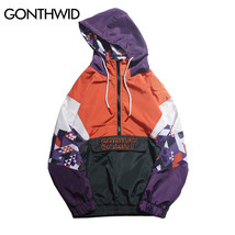 GONTHWID Hip Hop Color Block Patchwork Embroidery Half Zip Hooded Jacket... - $73.20