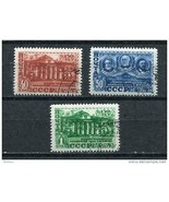 Russia/USSR 1949 Sc 1330-2 Used/CTO Kirov Military Academy - £6.37 GBP