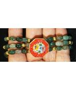 Unique Vintage Pristine Micromosaic Brooch & Bracelets in Bloodstone & V... - $166.32