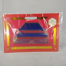 Mulan Imperial Palace Castle Pin –Castle Collection – Limited Release IN... - $69.29