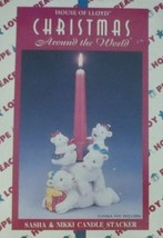 Christmas Around The World Sasha & Nikki Candle Stacker - $13.36