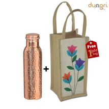 Pure Copper Joint Free Hammered Bottle for Travel 900 ML Comes WITH A FR... - £32.82 GBP