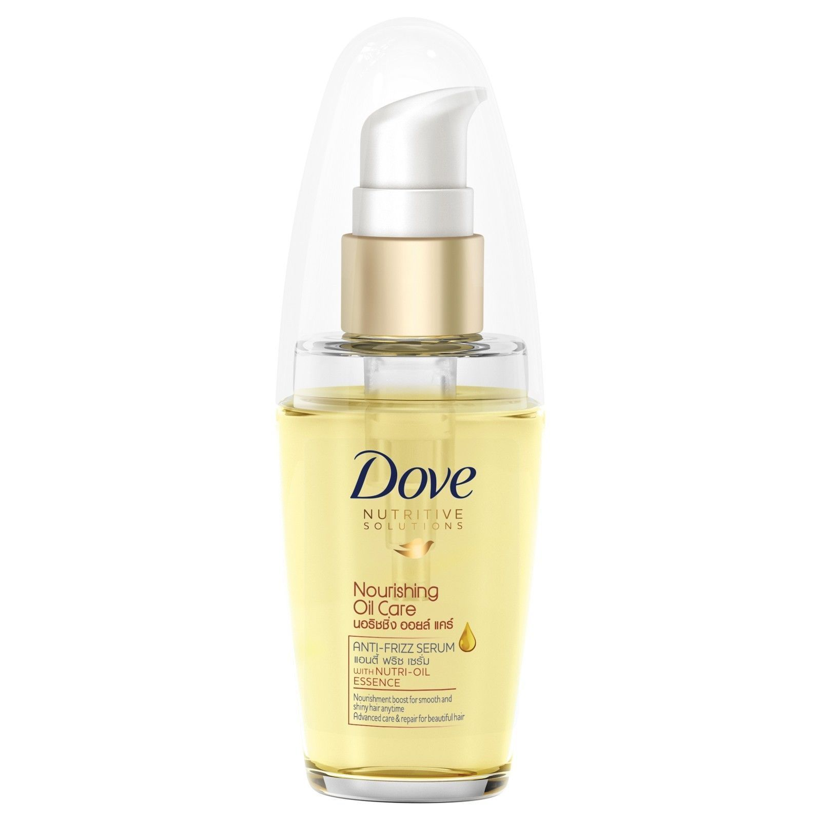 Dove Nourishing Oil Care Anti Frizz Hair Fall Rescue Serum 40ml - $14.99