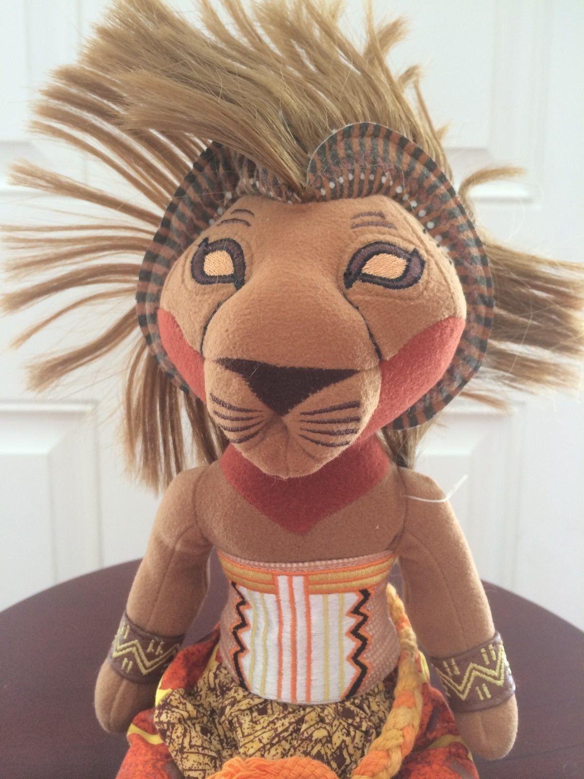 """Disney Lion King Broadway Musical SIMBA Bean Bag Plush 11"""" African Tribal"""
