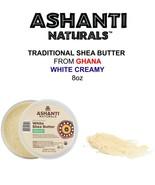 [Ashanti Naturals] CREAMY 100% African Shea Butter White 8oz - $9.50