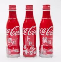 Ueno Coca Cola Japan City Aluminium Bottle