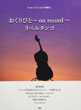 """Movie:Departures """"on record"""" for Cello & Piano Sheet Music Book Japan  - $23.76"""