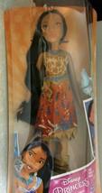 "2016 Disney  Princess Royal Shimmer Pocahontas 11"" Doll (CO1) - $11.50"