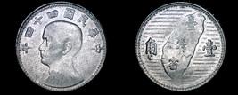 1955 1 Chiao (10 Cents) Taiwan World Coin - China Formosa - $4.99