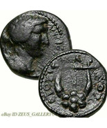APOLLO / Lyre. Reign of HADRIAN, 129 AD Antioch mint. Ancient Roman Empi... - $161.10