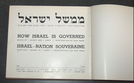 Vintage 1952 Book How Israel Governed Illustrated Hebrew English French Photos image 3