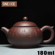 oneice Yixing purple clay High stone scoop handmade teapot - $43.95