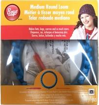 """Boye Medium Round Loom-7.5"""" - $29.30"""