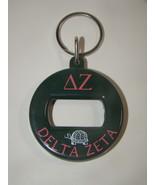 DELTA ZETA - BOTTLE / CAN Opener - $18.00